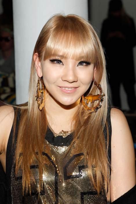 2NE1 Chaelin Lee Bra Size